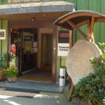 BECHER Holzhandel Eingangsbereich